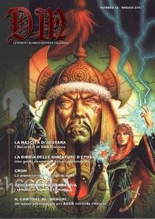 DMMagazine42